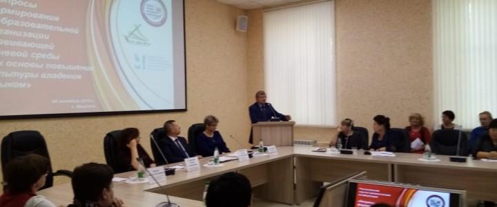 Профессор МПГУ В. Ф. Чертов на Байкальском международном салоне образования в Иркутске