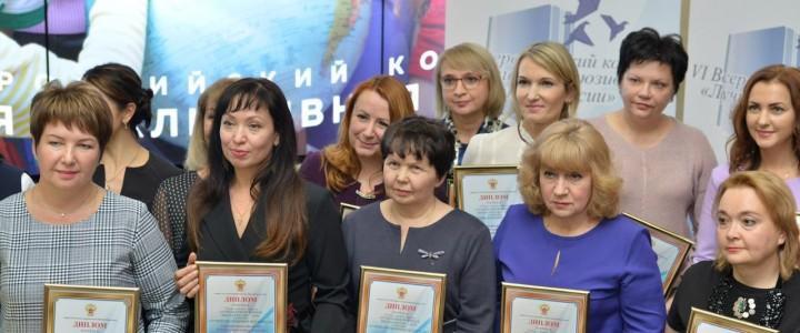 Объявлены победители VI Всероссийского конкурса «Лучшая инклюзивная школа России»