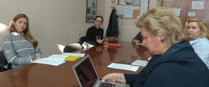 М.В. Каравашкина выступила на VІІI Международной научной конференции «Русский язык: система и функционирование» в Минске