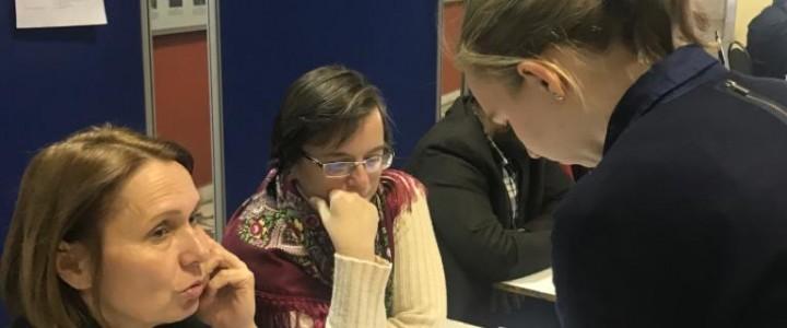 Институт математики и информатики принял участие в «Дне открытых дверей», посвященном дополнительному образованию МПГУ