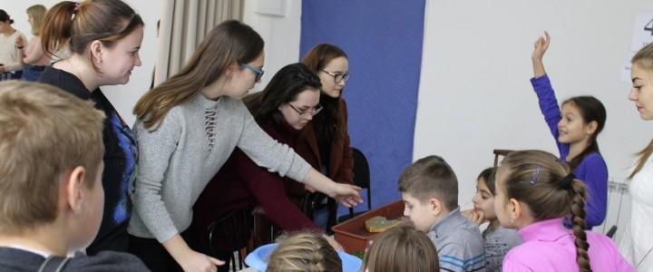 Научно-познавательная квест-игра на кафедре исследовательской и творческой деятельности в начальной школе Института детства
