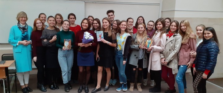 Встреча студентов Факультета начального образования с детской писательницей Евгенией Овчинниковой