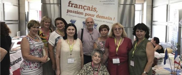 ИИЯ принял участие в III-й Европейском конгрессе преподавателей французского языка в Афинских
