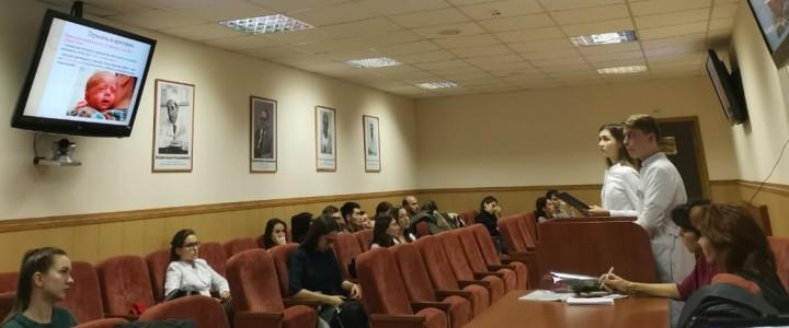 Студенты кафедры тифлопедагогики Института детства выступили в РНИМУ им. Н.И. Пирогова