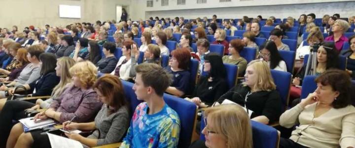 Кафедра олигофренопедагогики и специальной психологии на  V Международной научно-практической конференции  «Инклюзивное образование: непрерывность и преемственность»