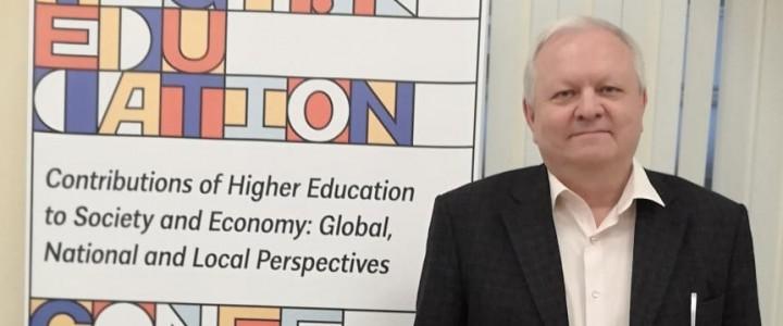 С.Д. Каракозов принял участие в X Международной российской конференции «Вклад высшего образования в развитие общества и экономики: глобальные, национальные и региональные вызовы»