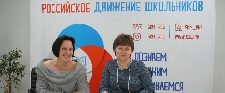 МПГУ стал официальным партнером Всероссийского конкурса профессионального мастерства «Лига вожатых — 2019»