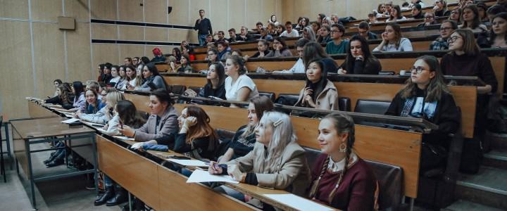 При научно-методической поддержке МПГУ в пяти вузах Москвы реализуется проект по повышению этнографической грамотности молодежи