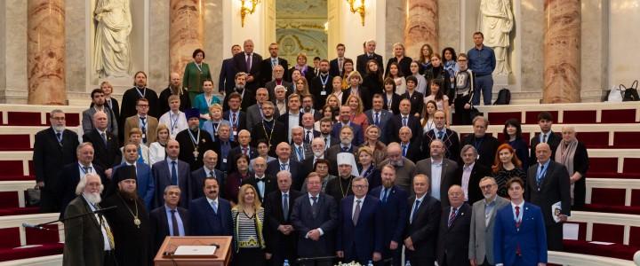 Всероссийская научная конференция «200 лет дипломатической поддержки русского присутствия на Ближнем Востоке»