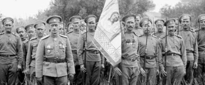 Стена директора ИИиП МПГУ: «Русские войска – это почти что-то сказочное, они появляются, мир меняется…»