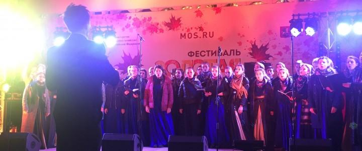 Камерный хор МПГУ выступил на Красной площади