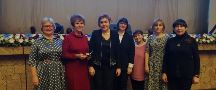 Преподаватели МПГУ на общем собрании РОПРЯЛ