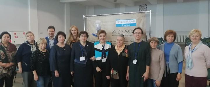 105-летие журнала «Русский язык в школе»