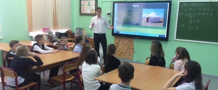 О традиционных жилищах народов России: проектная мастерская для обучающихся Московской международной школы