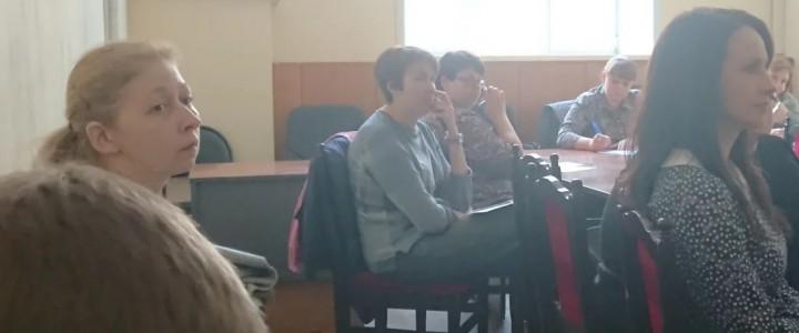 Университетская среда в МПГУ: «Цифровые средства популяризации чтения»