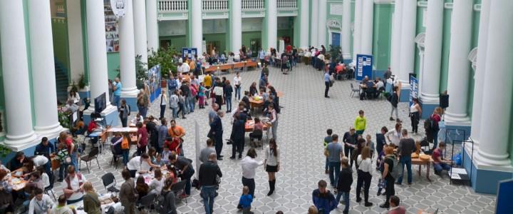 Сотни гостей посетили «Фестиваль науки МПГУ в Хамовниках»