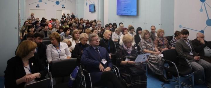 Всероссийская научно-практическая конференция по проблемам изучения русского языка и литературы в издательстве «Просвещение»