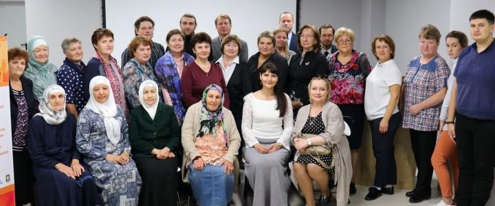 Эксперты МПГУ на Межрегиональной научно-практической конференции по вопросам преподавания ОРКСЭ и ОДНКНР в Челябинске