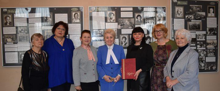 На ФДПиП состоялся Круглый стол, посвященный 90-летию со дня рождения Музы Михайловны Алексеевой