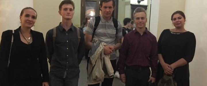 Студенты Института биологии и химии посетили Московскую консерваторию