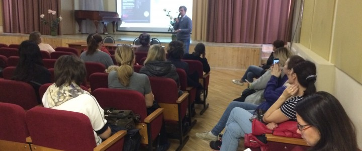 Очередное занятие научно-практического семинара по профилактике экстремизма в молодежной среде состоялось в Северном округе столицы