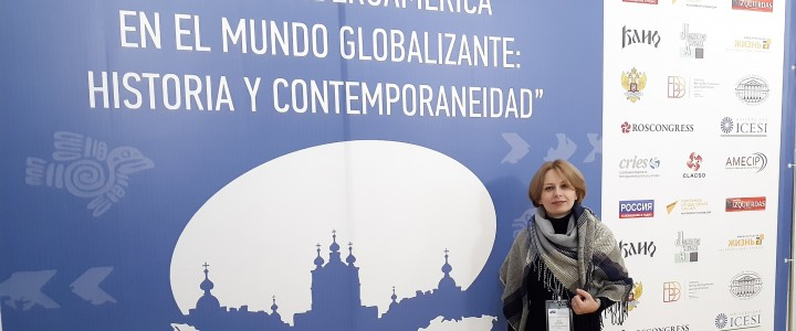 Доцент Института детства И.С. Конрад выступила на IV Международном форуме «Россия и Ибероамерика в глобализирующемся мире: история и современность»