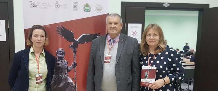 Преподаватели МПГУ на международной конференции