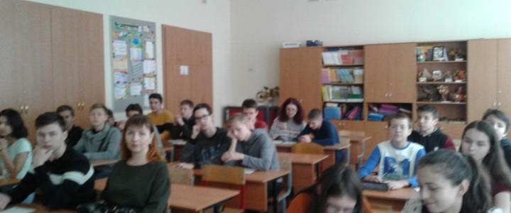 """Неделя профориентации в Институте """"Высшая школа образования"""""""