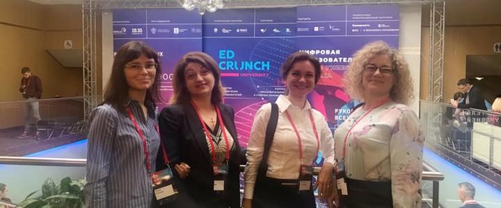 Преподаватели ИМО – участники крупнейшей конференции по технологиям в образовании