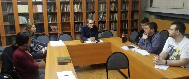 В ИИиП прошло заседание исследовательского кружка