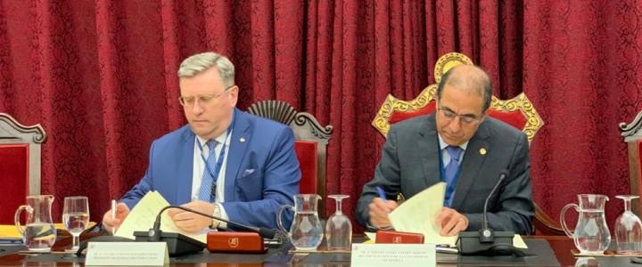 Делегация МПГУ на международном форуме ректоров в Испании