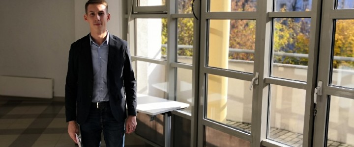 Преподаватель ИМО на Международной научно-практической конференции