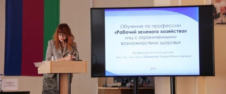 Профессор Института детства Т.В. Шевырева представила опыт работы в Краснодарском крае