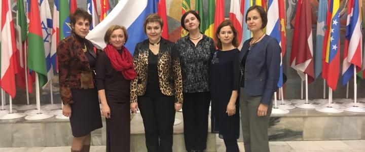 На форуме в Институте развития образования Ивановской области