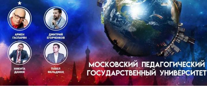 Лекция – дискуссия «Россия и мир: понимание будущего»