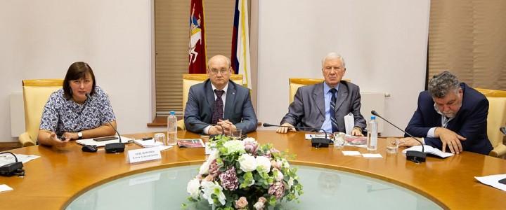 Под руководством специалистов из МПГУ в Московском доме национальностей обсудили адаптацию и интеграцию иностранцев в столице