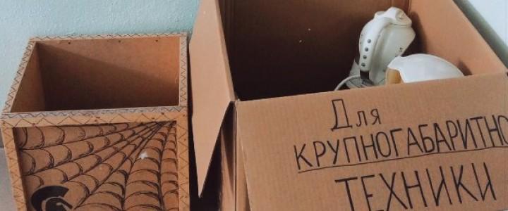 """""""ЭлектроОсень"""""""