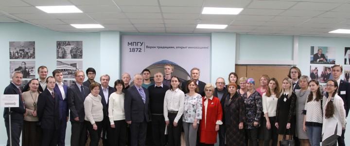 В МПГУ состоялся круглый стол, посвященный истории 113-й стрелковой дивизии