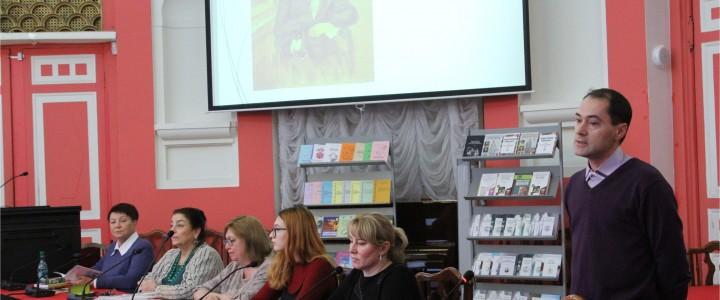 Выставка печатных работ и публикаций профессора И. Г. Минераловой