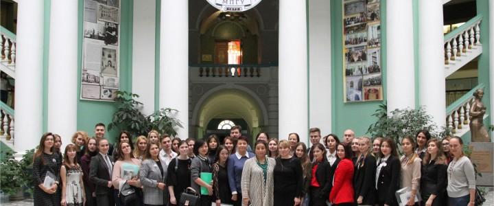 Конференция Молодых ученых-филологов и Международная студенческая Олимпиада по русской литературе