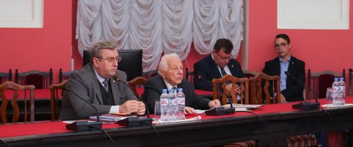 Заседание Координационного совета Общероссийской общественной организации «Объединение преподавателей истории в вузах России»
