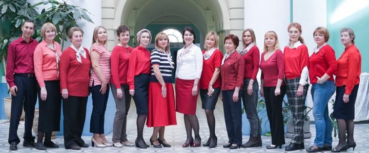 Коллектив МПГУ поздравляет коллег с Днём кадрового работника!