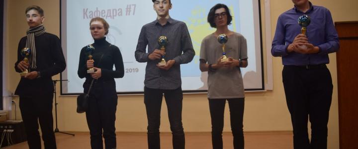 """Эколого-географический квест в рамках Фестиваля """"NAUKA 0+"""""""