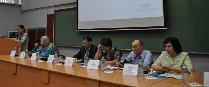 Международная научно-практическая конференция «Психологически безопасная образовательная среда: проблемы проектирования и пер-спективы развития» г. Тула