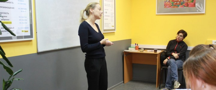 День открытых дверей в Школе английского языка Easy Speak
