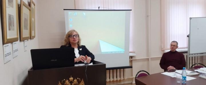 Елена Александровна Сорокоумова выступила с докладом на Международной научно-практической конференции «Информационного-коммуникационные технологии в современном образовательном пространстве»