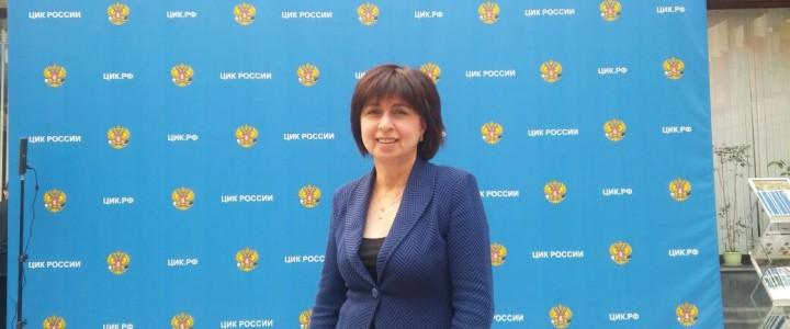 Изумруд Агаларовна Керимова прочитала лекцию в Центральной избирательной комиссии Российской Федерации