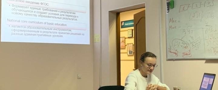 Осенняя научная сессия на кафедре имени Т.И. Шамовой: исследуем механизмы управления образованием