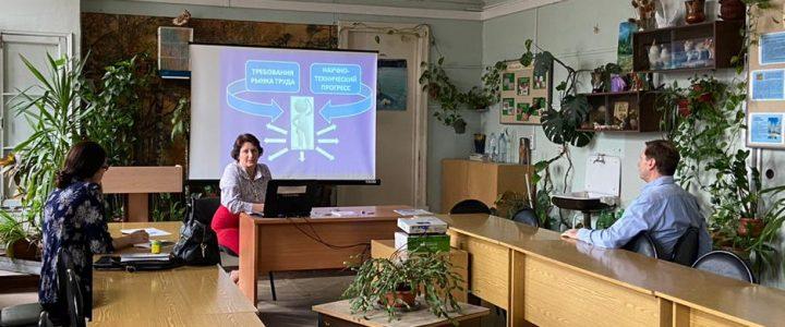 Университетские субботы МПГУ на Факультете дошкольной педагогики и психологии: Активное чтение как средство самообразования личности