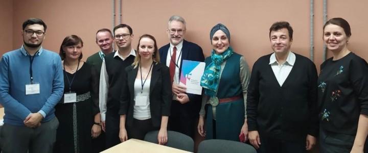 Профессор МПГУ стала экспертом Санкт-Петербургской конференции по неравенству и многообразию